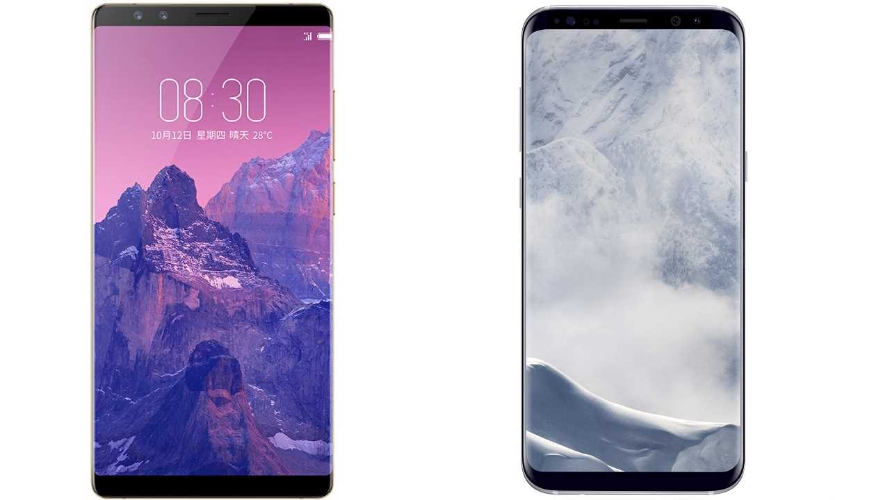 Nubia Z17s vs Samsung Galaxy S8 Plus