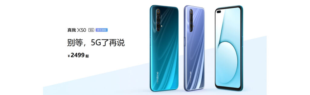 specs of Realme X50 5G and the Master Edition
